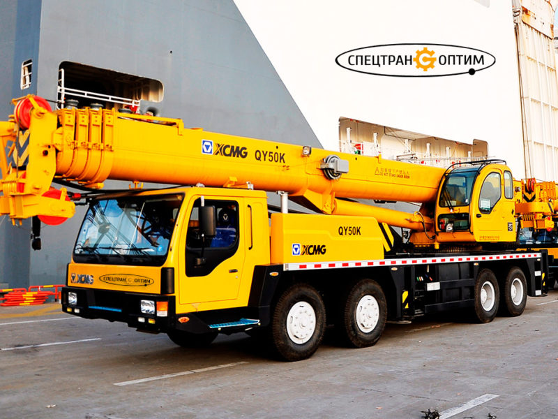XCMG QY50K EURO3 автокран 50 тонн