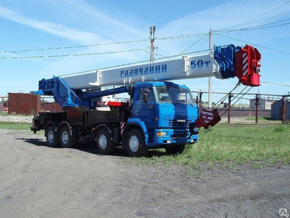 """АВТОКРАН КС-65713-1 """"ГАЛИЧАНИН"""" КАМАЗ-65201 аренда"""